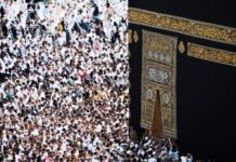 Hotels to Book for Your Next Hajj & Umrah Pilgrimage